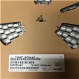 贴片铝电解电容CE1H331MDHANG 50V/330UF