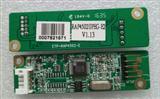 四线电阻屏控制器 USB接口 配30CM延长线,1.8米USB线