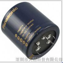 供应原装正品 ECE-P2HP152HA  铝电解电容器 径向,罐 - 卡入式 - 5 引线 BOM配单