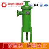 XS-12YF油水分离器用途