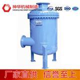 RJL油水分离器,RJL油水分离器特点