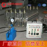 全自动电热式胶带硫化机,全自动电热式胶带硫化机用途