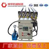YF-3电热式隔爆型胶带硫化机特点