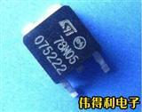 贴片稳压三极管78M05 7805 78M12 7812 L78M12 LM78M05 TO-252