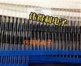 逆变焊机高频板 高压二极管 2CL73 高压硅堆 2CL73A硅粒 12KV 5MA