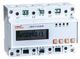 厂家直销终端电能计量表计DTSD1352