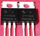 替代IR3205车载逆变器专用MOS管  HY1906/HY1906P/HY1906D/HY1906B 60/120A