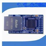 串口转以太网模块  单片机联网模块 CH9121模块  TCP-232-V5  MW