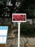 四川成都扬尘监测设备厂家