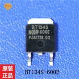 双向可控硅 BT134S-600E TO-252 NXP 贴片可控硅晶闸管 原装正品