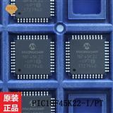 MCU单片机 PIC18F45K22-I/PT 微芯 PIC单片机 微控制器芯片 现货