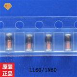检波管 LL60 1N60 ST 检波二极管 肖特基二极管 贴片稳压管 现货