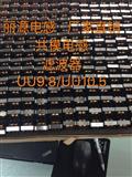 共模电感UU10.5-33MH电感滤波器 电源滤波器