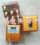 高频继电器KSW34OI8L000