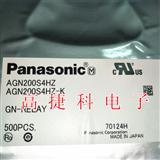 松下继电器AGN200S4