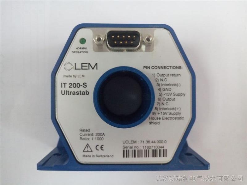 供应LEM传感器   IT200-S