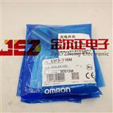 全新原装欧姆龙E3F3-T31漫反射光电开关