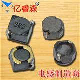 厂家直销电感器 屏蔽功率贴片电感2D11-2R2M  3*3-2.2U优势现货