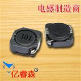 包邮贴片电感器耐高温屏蔽绕线RH104R-101M(10*10*4MM 100UH)电感