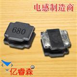 贴片绕线封磁胶屏蔽功率电感WNR8040-680M(8*8*4MM 68UH)电感器