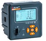 安科瑞终端电能计量表计AEM96