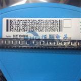 TCPT1300X01 VISHAY正品 贴片式对射型光电开关 槽型光耦 全新原装现货