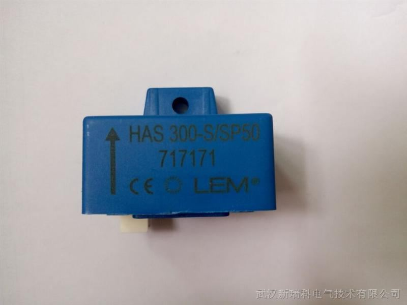 供应LEM传感器   HA300-S/SP50