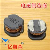 扼流线圈CD52/4R7M/4.7UH(5.2*5.8*2)贴片绕线工字电感耐高温电感