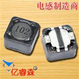 现货电感 屏蔽绕线电感RH74-102M  7*7*4/1MH耐高温工字型电感