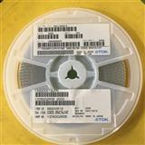 CCR25.0MXC7AJ1NT TDK 25 MHz 晶振
