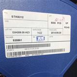 STK8312 SITRONIX LGA-10 加速度传感器