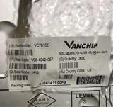 VC7810E VANCHIP QFN 功放IC