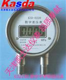 K0220X数字压差表不锈钢材质,全钢数字差压表厂家