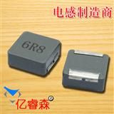 电感现货一体成型大电流电感WHC1040-6R8M(10*10MM 6.8UH)电感