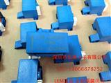 HAS100-S/SP54 HAS200-S LEM电流检测传感器