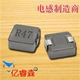 批发一体成型大电流贴片功率电感WHC0420-R47M(4*4*2/0.47UH)电感