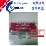 北京贝奇睿科技有限公司代理销售Tracopower