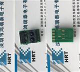 微型红外数字式测距传感器GP2Y0E03