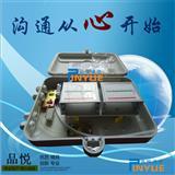 中国电信32芯分纤箱-宁波32芯分纤箱生产厂家