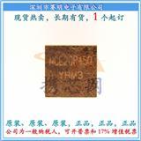 NCE20P45Q 电子烟芯片IC 现货深圳 代理NCE 一级代理