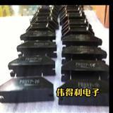 高压二极管 PR HVP-16 PRHVP-16 高频机 发电机硅堆 16KV