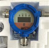 广州华瑞SP-2102Plus固定式可燃气体报警器【现场LED显示】