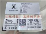 义熙特价LM2596SX-ADJ/NOPB ,原装进口开关电压调节器