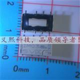 原装TE 信号继电器 IM03GR 超小型通信继电器