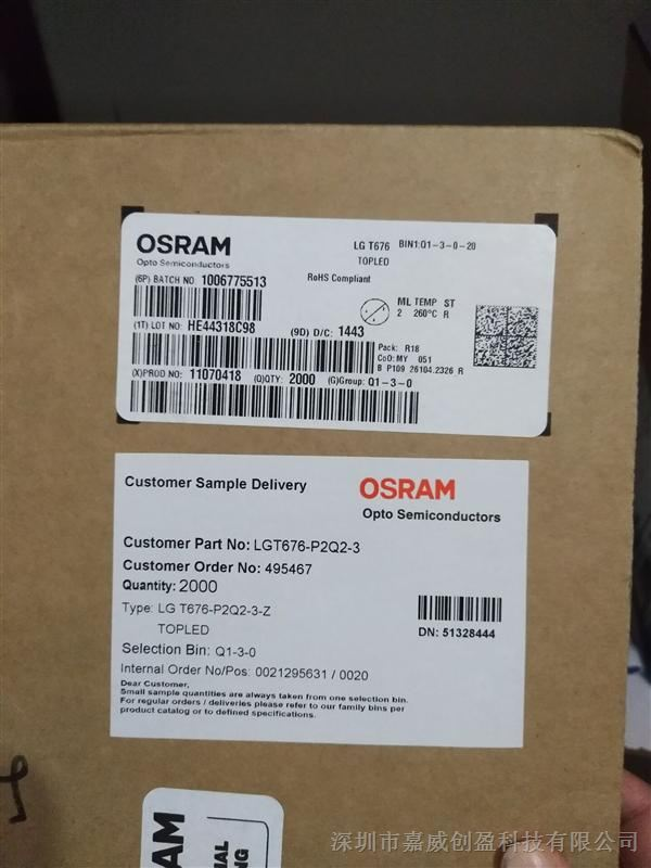 供应欧司朗OSRAM原装正品现货LED驱动器LGT676-P2Q2-3