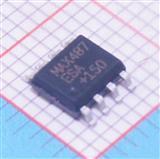 MAX487ESA总线收发器SOP-8 RS485/422