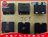 一体成型电感,大电流电感,电脑主板专用