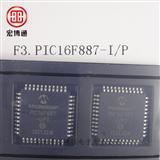厂家直销  嵌入式处理器和控制器  Microchip Technology PIC16F887-I/PT