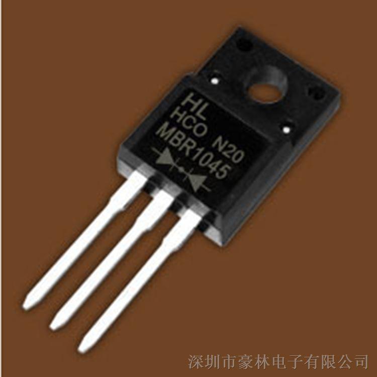 特价供应,质量稳定的肖特基二极管MBR1045