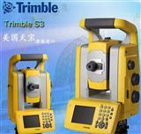 美国天宝全站仪Trimble S3 S6 S8 原装进口自动锁定测量机器人
